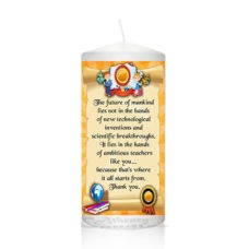 Thank You Teacher Candle 0124